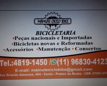 Bicicletaria-31-07-2018